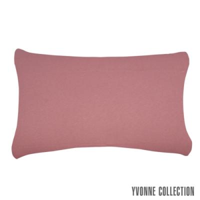 YVONNE COLLECTION 膠原美膚枕套-暗粉/淺灰