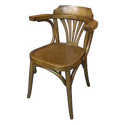 AS-Basia淺胡桃色實木餐椅-46x46x78cm