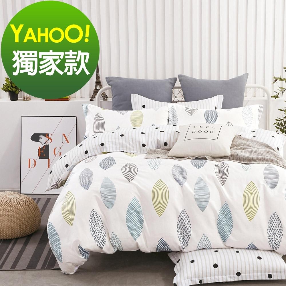 Ania Casa 秘境 單人兩件式 100%精梳棉 台灣製 床包枕套純棉兩件組