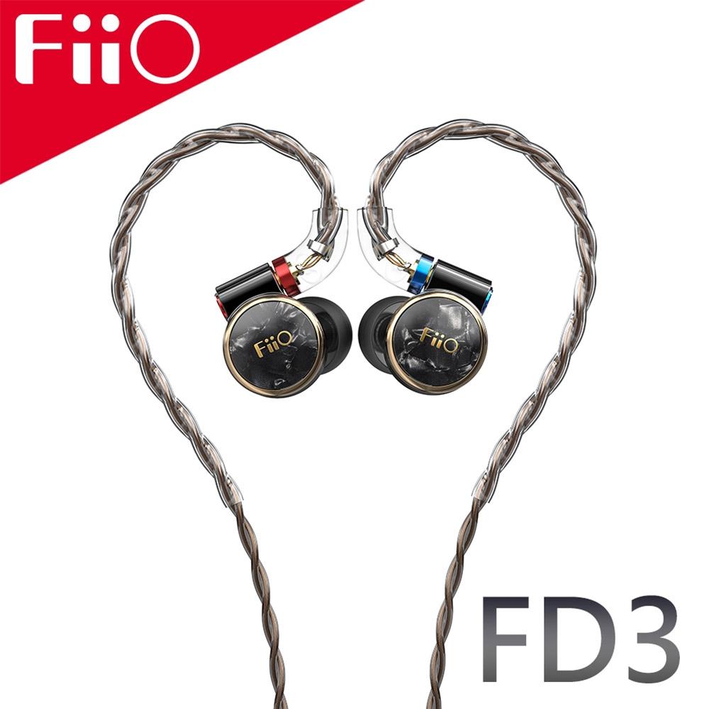 FiiO FD3 類鑽石振膜動圈MMCX可換線耳機