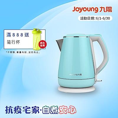 【九陽Joyoung 】公主系列不鏽鋼快煮壺(藍) K15-F023M