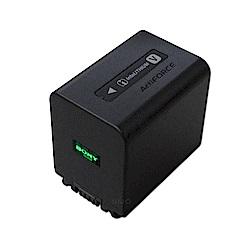 SONY NP-FV70A V系列 專用相機電池(平輸-密封包裝)
