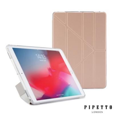 PIPETTO TPU Origami iPad Air 10.5吋多角度多功能保護套