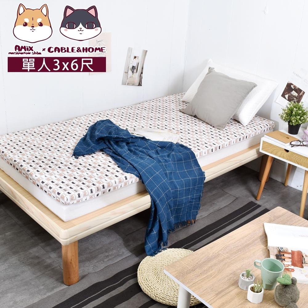 凱堡&棉花糖柴米聯名 透氣棉床墊(含布套)-單人 床墊/單人/住宿