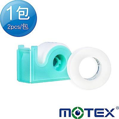 華新透氣膠帶(未滅菌)- 2.5CM*9.14M (2個紙膠 1個切台)