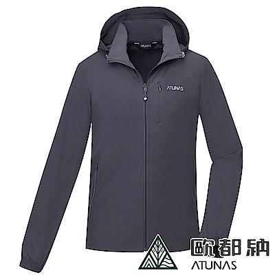 【ATUNAS 歐都納】男款驅蚊防曬透氣彈性輕量連帽外套(A-G1912M碳灰)