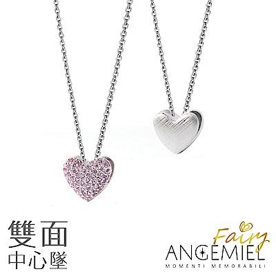 Angemiel安婕米 Fairy精靈項鍊 Glamour 小 中心墜(粉紅鑽.髮絲紋銀)