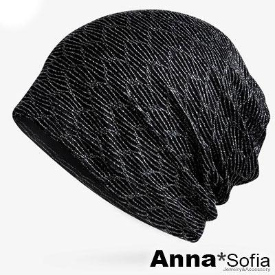 【滿額再75折】AnnaSofia 旋織中空 多ways薄款帽(閃絲線-銀線系)