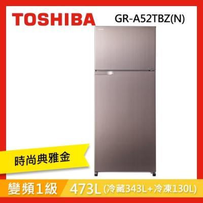 東芝 473L 1級變頻2門電冰箱 典雅金