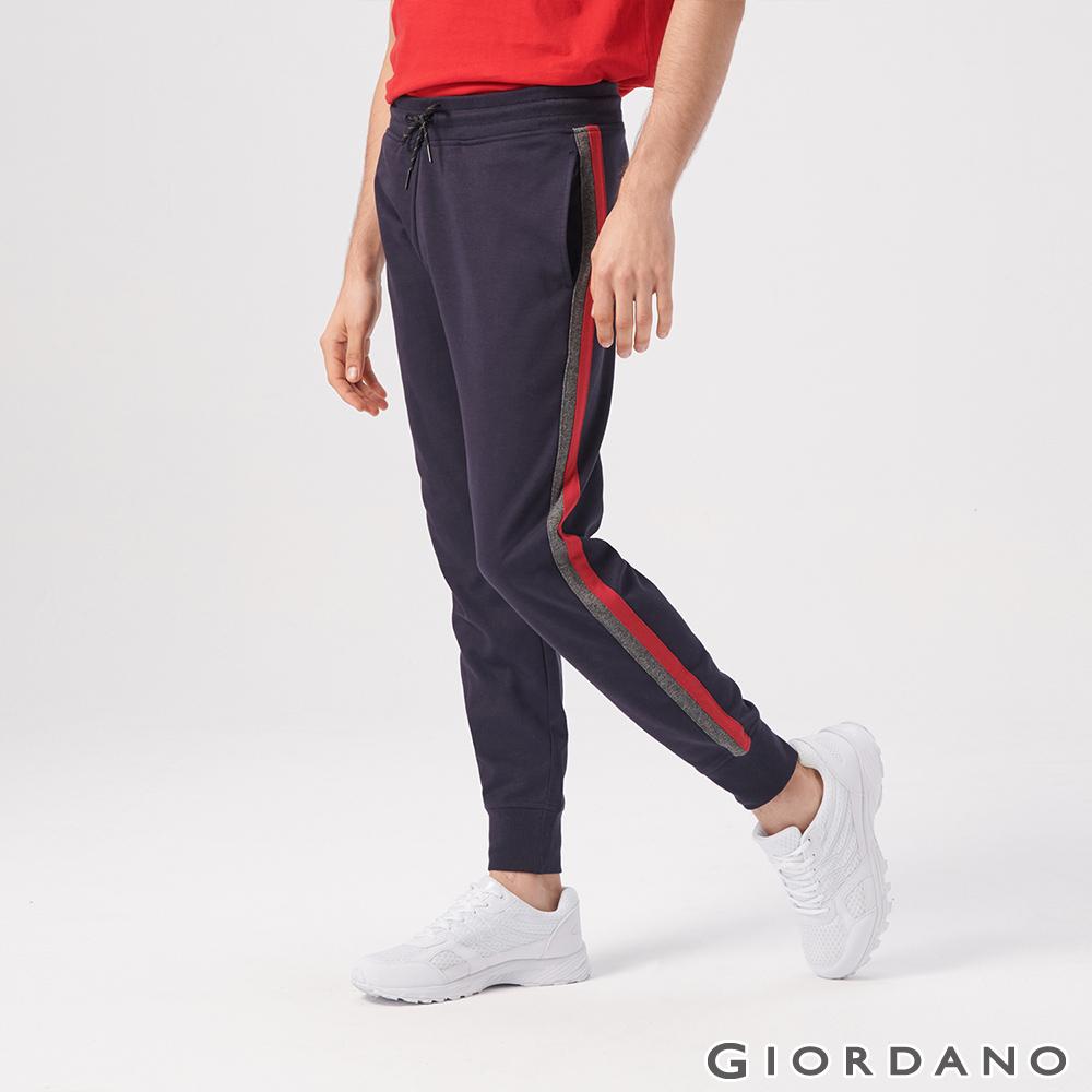GIORDANO  男裝G-MOTION系列街頭潮流運動束口褲-92 標誌海軍藍