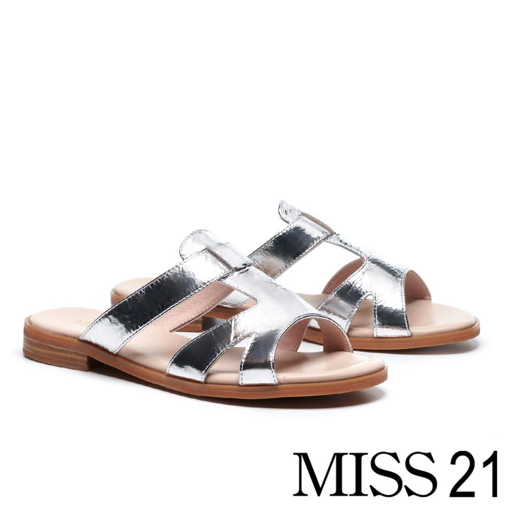 拖鞋 MISS 21 隨性時髦質感真皮低跟拖鞋-銀