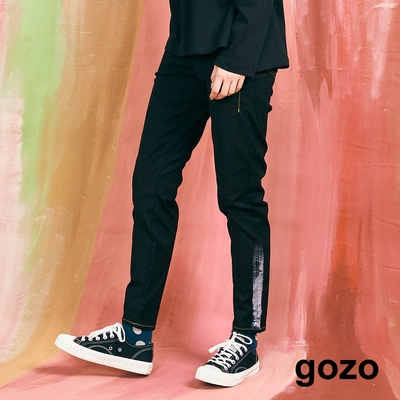gozo-金屬刷漆合身彈性長褲(三色)