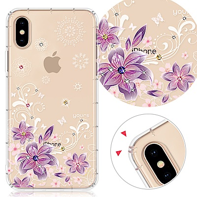 YOURS APPLE iPhone XS Max 奧地利彩鑽防摔手機殼-紫羅蘭