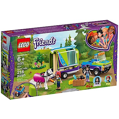 樂高LEGO Friends系列 - LT41371 米雅的馬兒運輸車