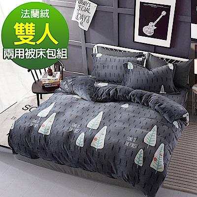 Ania Casa 森林風 雙人四件式 超保暖法蘭絨  床包被套四件組