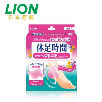 【日本LION】休足時間腳跟保濕貼片一盒8枚入
