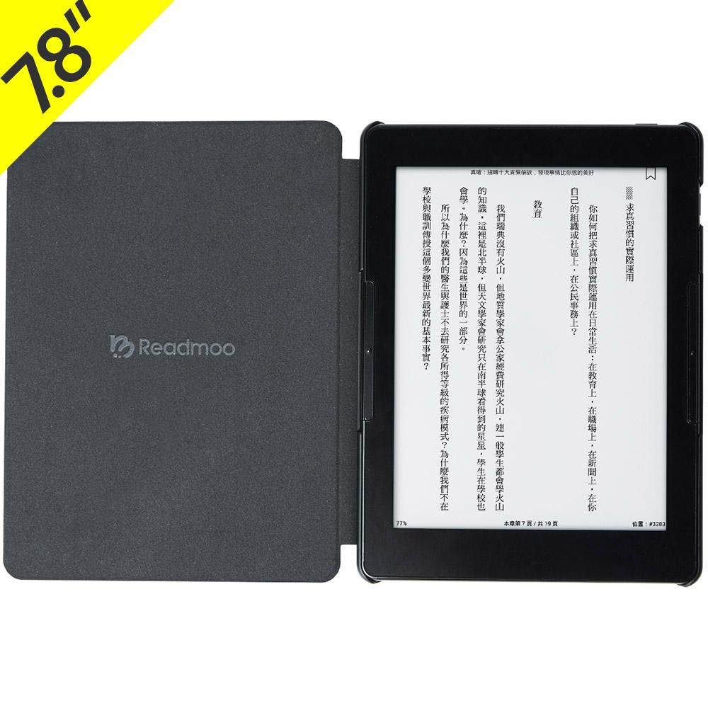 mooInk Plus 7.8吋磁感應翻蓋保護殼