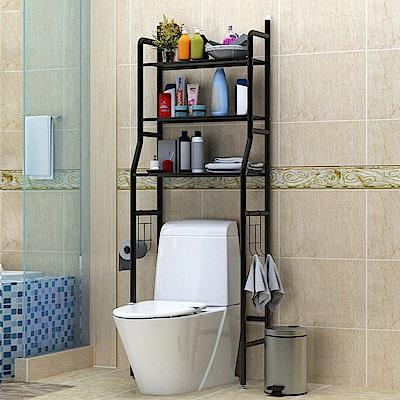 CityShop-浴廁馬桶落地收納置物層架-三色
