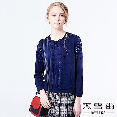 【麥雪爾】羊絨X羊毛波浪織紋亮片針織-深藍