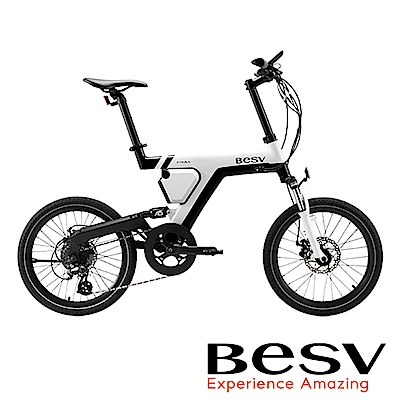 《BESV》PSA1 智慧動能電動自行車 20吋 白色 E-BIKE
