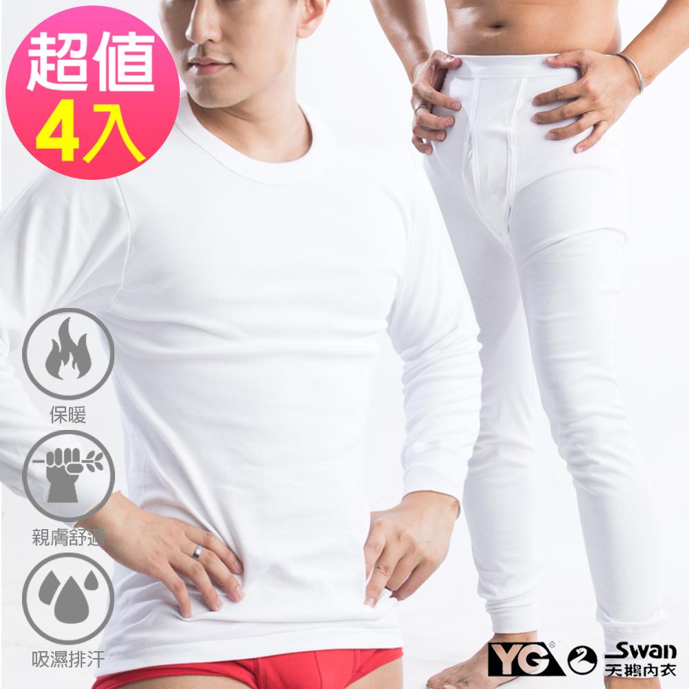 YG天鵝內衣 MIT 排汗保暖圓領長袖衫+長褲(4件組)