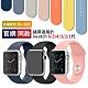 Apple Watch Series 7/6/5/4/3/2/SE 單色矽膠運動錶帶 純色替換腕帶 手錶帶 product thumbnail 2