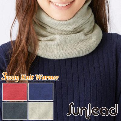 Sunlead 三用式。雙層針織保暖多機能軟帽/頭巾/脖圍