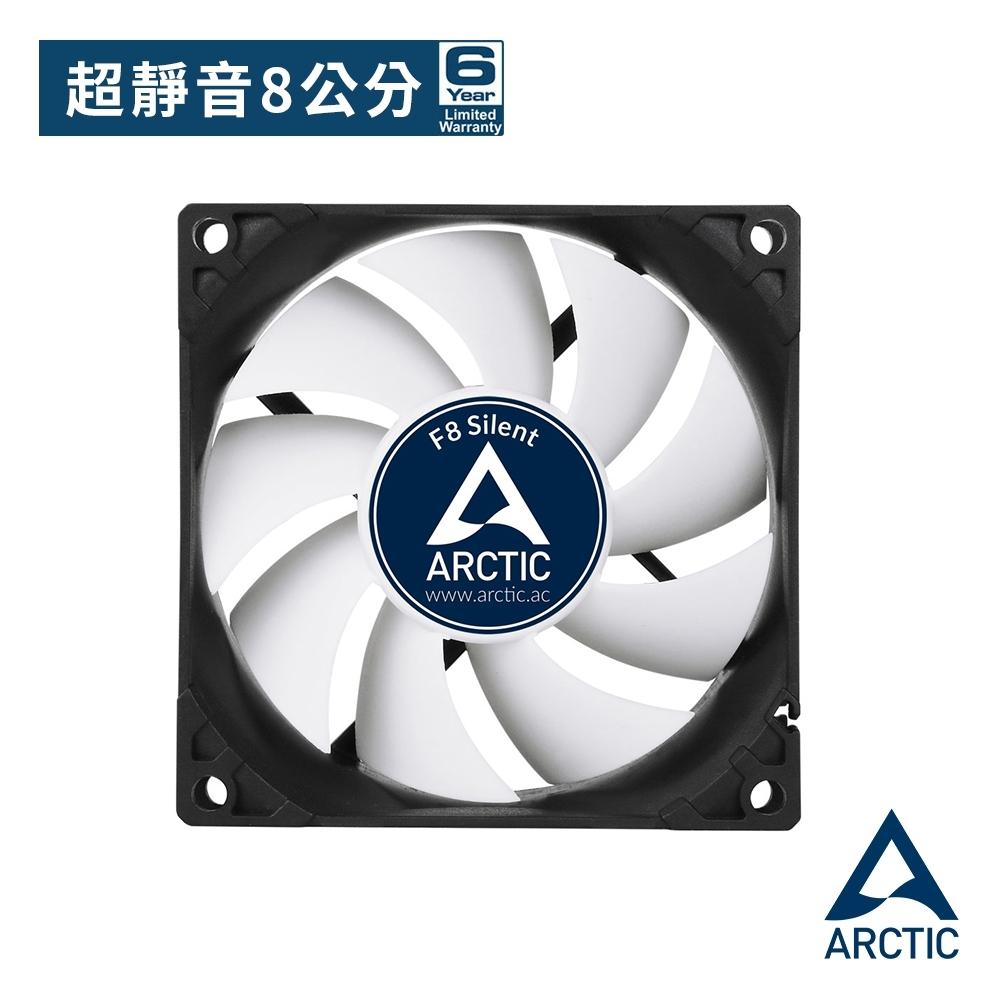 【ARCTIC】F8 Silent超靜音版風扇(8公分)