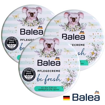 (3入組)德國Balea無尾熊尤佳利清爽護膚霜30ml(茉莉花香)x3