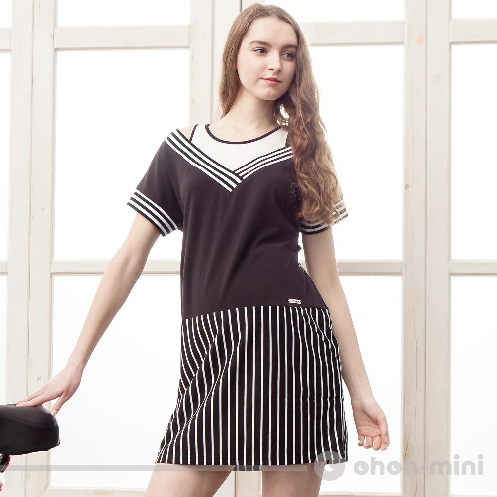 【ohoh-mini 孕婦裝】假兩件露肩V領條紋洋裝
