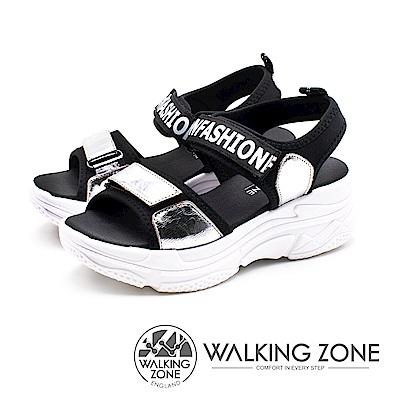 WALKING ZONE (女)韓系厚底增高涼鞋-銀(另有鐵灰)