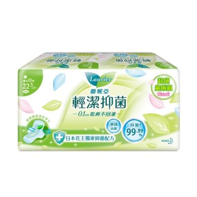 蕾妮亞 輕潔抑菌衛生棉 量多日用型22.5cm(16片x2包/組)