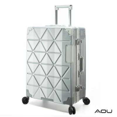 福利品 AOU翻轉菱格 20吋 4:6新比例大容量 PC硬殼行李箱(銀)90-037C