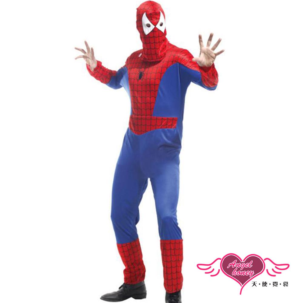 角色扮演 蜘蛛人 英雄系萬聖節派對表演服(藍紅F) AngelHoney天使霓裳