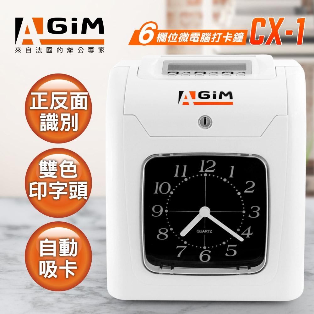 AGIM 六欄位多功能打卡鐘 CX-1 @ Y!購物