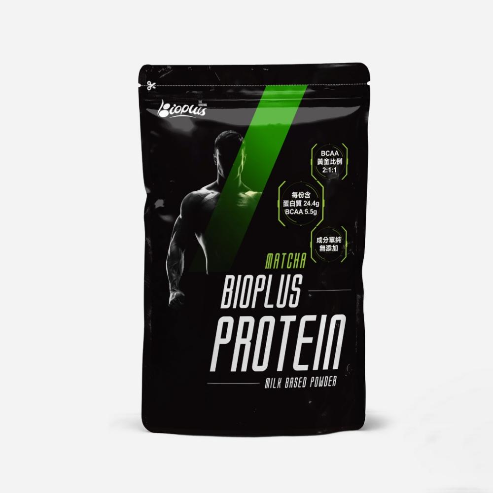 BioPlus Protein 乳清蛋白(抹茶) - 1.024 KG/袋