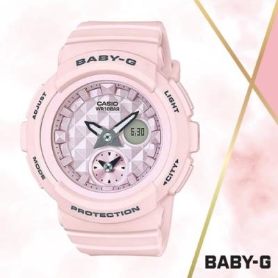 CASIO卡西歐 BABY-G繽紛彩色雙顯錶(BGA-190BE-4A)粉色/48mm