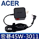 宏碁 ACER 45W 3.0*1.1mm 方型 變壓器 SF113 SF113-31 SF114 SF114-31 SF114-32 SF314-51 SF315-41G SF514-51 product thumbnail 1