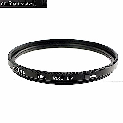 GREEN.L超薄框多層膜MC-UV濾鏡72mm保護鏡(16層防水綠膜抗污