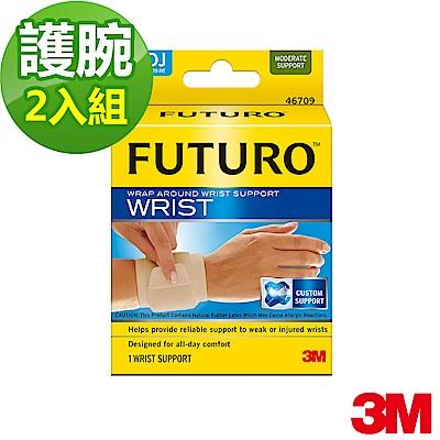 (2入組) 3M 可調式護腕- 膚色