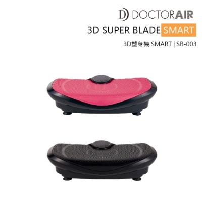 DOCTOR AIR 3D 塑身機 SMART SB003