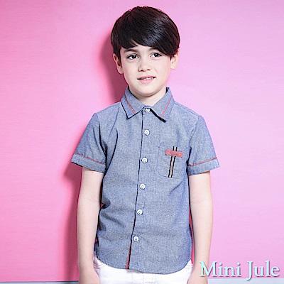 Mini Jule 上衣 單口袋直條紋貼布短袖襯衫(灰藍)