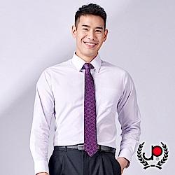 極品西服 時尚俐落配色領細緻襯衫_白底紫條(SW710-63)