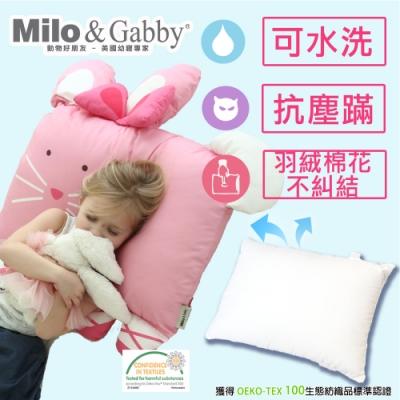 Milo&Gabby 動物好朋友-超細纖維防蹣大枕心 枕套組(LOLA芭蕾舞兔兔)