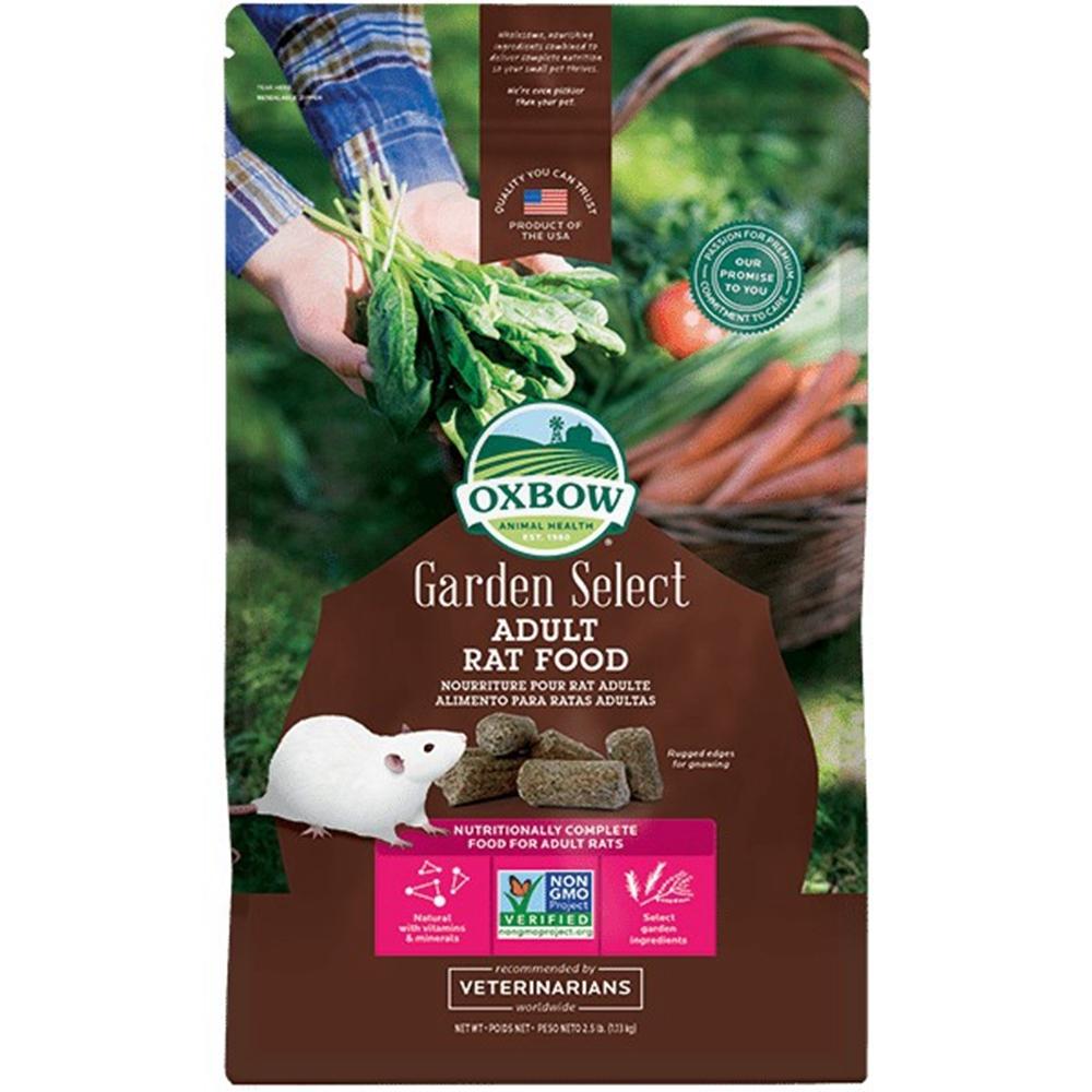 OXBOW-Garden Select Adult Rat FOOD田園精選非基改成鼠飼料 2.5lb(1.13KG)