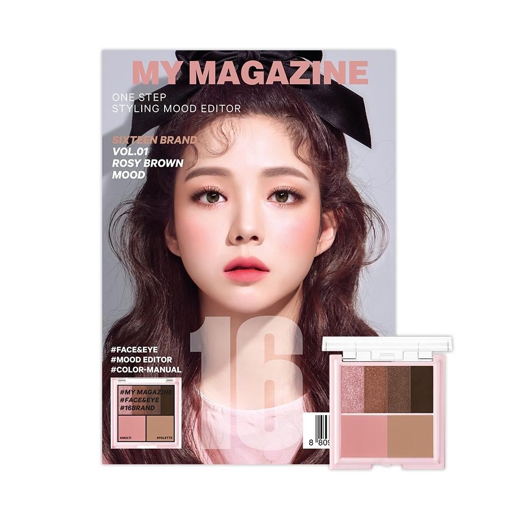 韓國16BRAND 雜誌眼影腮紅六色盤8.5g (色號任選)