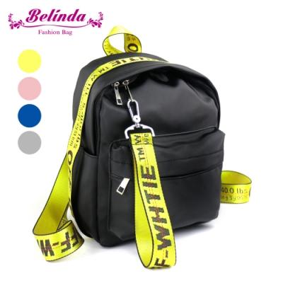 【Belinda】潮流織帶尼龍後背包(黃色)