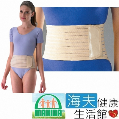 MAKIDA醫療用束帶 未滅菌 海夫健康生活館 吉博 7.<b>5</b>吋 遠紅外線 強磁 腰帶_603