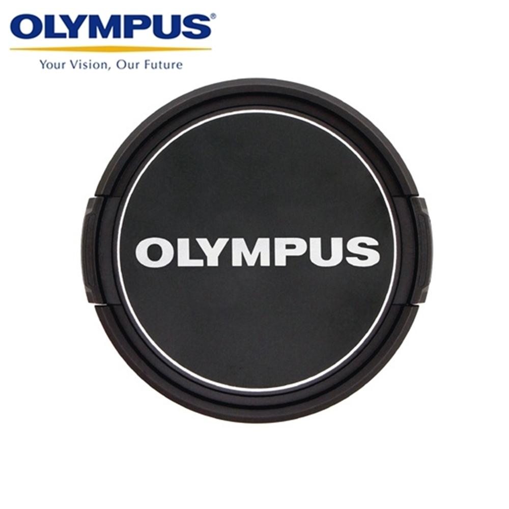 原廠Olympus鏡頭蓋40.5mm鏡頭蓋LC-40.5