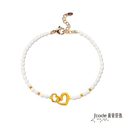 J'code真愛密碼 心心相扣黃金/天然珍珠手鍊